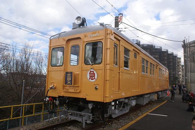 #6067 相模鉄道モニ2005 2016-12-18