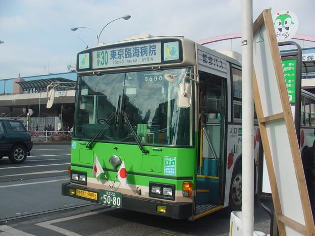 #6117 都営バスV-B596 2006-1-9