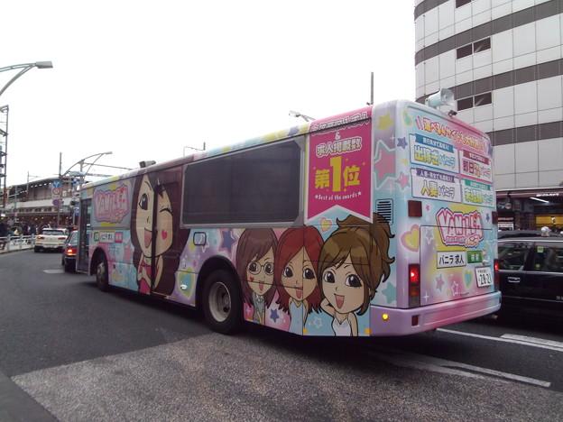 #6132 バニラバス 横浜800は2821 2020-1-12