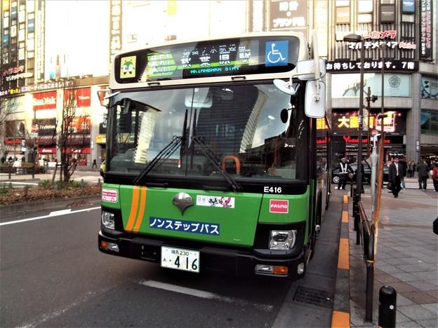 #6135 都営バスP-E416 2020-1-10