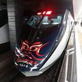 #6163 京成電鉄AE9-1「成田山開運号・令和二年」2020-1-25