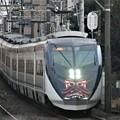 #6165 京成電鉄「成田山開運号」AE9F 2020-1-12