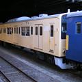 #6264 クハ201-3 2005-12-20