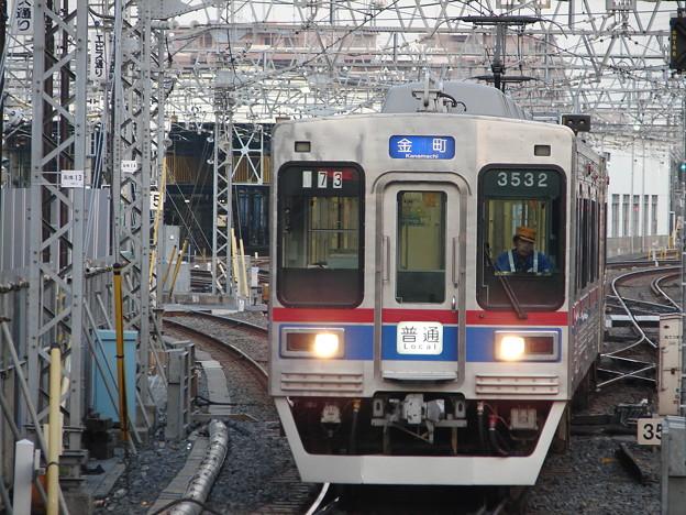 #6273 京成電鉄3532F 2007-2-5