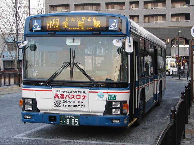 #6274 京成バスC#8169 2007-2-3