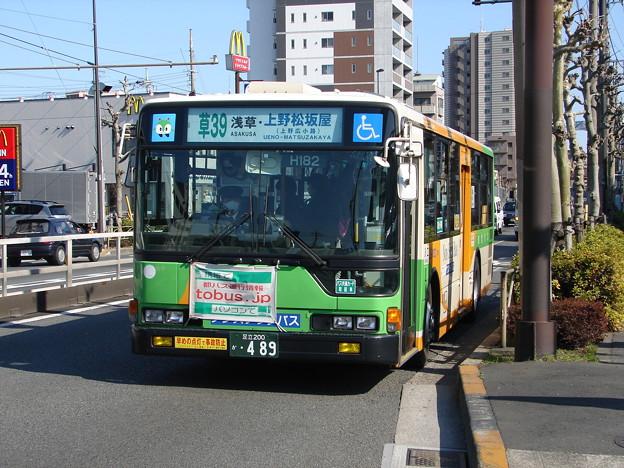 #6275 都営バスZ-H182 2007-2-2