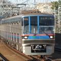 Photos: #6308 三田線6308F 2020-2-2