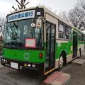 Photos: #6397 都営バスL-Z281保存車 2020-3-7