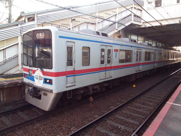 #6402 京成電鉄C#3411 2020-3-19
