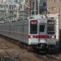 Photos: #6411 東武鉄道11644F+11448F 2019-1-20