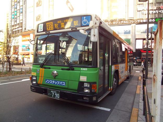 #6439 都営バスP-K483 2016-1-22