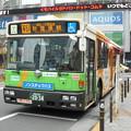 Photos: #6520 都営バスP-S661 2016-3-11