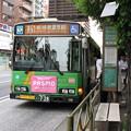 Photos: #6623 都営バスP-K623 2007-5-27