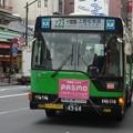 Photos: #6631 都営バスZ-A489 2007-6-7