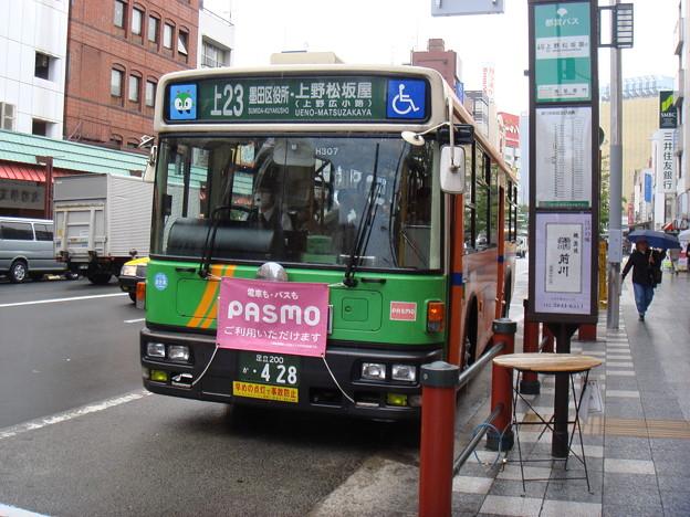 #6633 都営バスZ-H307 2007-5-31