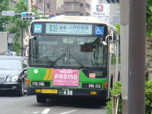 #6637 都営バスZ-H181 2007-6-11