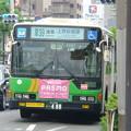 Photos: #6637 都営バスZ-H181 2007-6-11