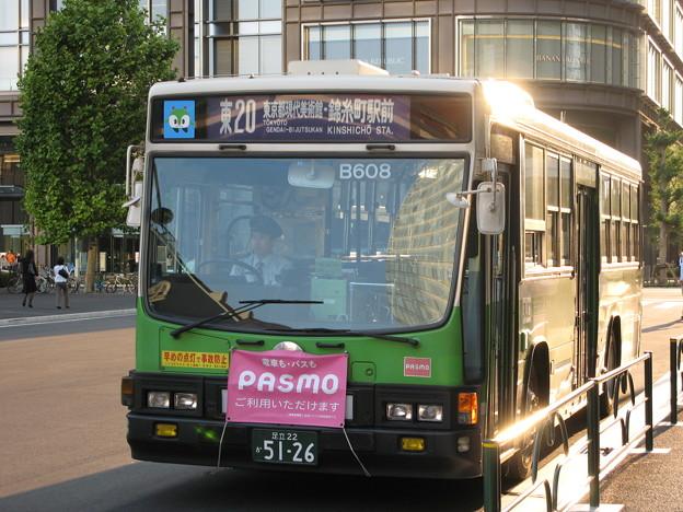 #6639 都営バスR-B608 2007-6-12
