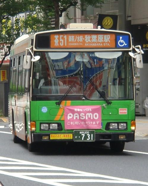 Photos: #6641 都営バスP-K626 2007-5-30