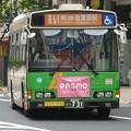 #6641 都営バスP-K626 2007-5-30