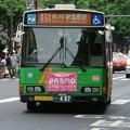 Photos: #6642 都営バスP-H237 2007-5-30