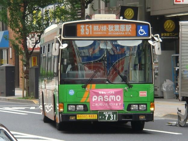 #6644 都営バスP-K626 2007-5-30