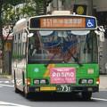 Photos: #6644 都営バスP-K626 2007-5-30