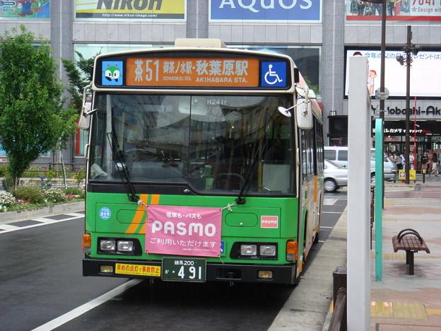 #6650 都営バスP-H241 2007-6-14