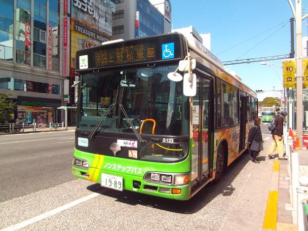 Photos: #6661 都営バスZ-S133 2020-3-5