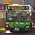 Photos: #6678 都営バスP-B738 2020-3-16