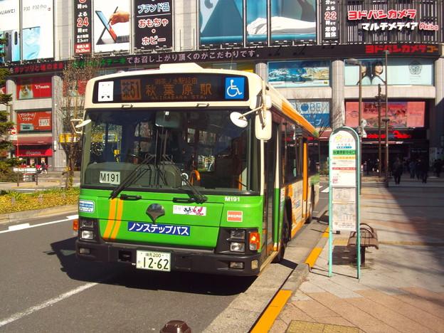 Photos: #6679 都営バスP-M191 2020-3-16