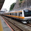 Photos: #6683 E233系 八トタT71F 2020-6-11