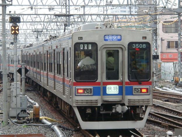 #6858 京成電鉄3517F+3508F 2007-7-12