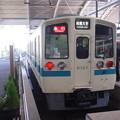 #6885 小田急電鉄デハ9707 2006-3-4