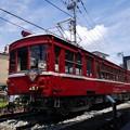 #6891 京浜急行電鉄デハ268 2020-7-12