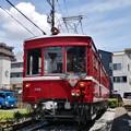 #6892 京浜急行電鉄デハ268 2020-7-12
