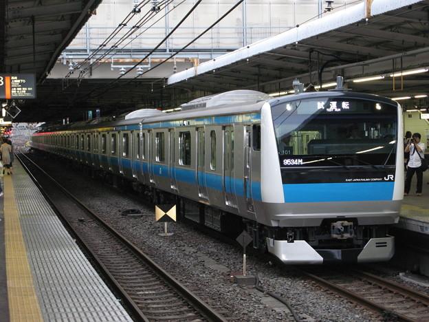 #6976 京浜東北線E233系 宮ウラ101F 2007-8-31