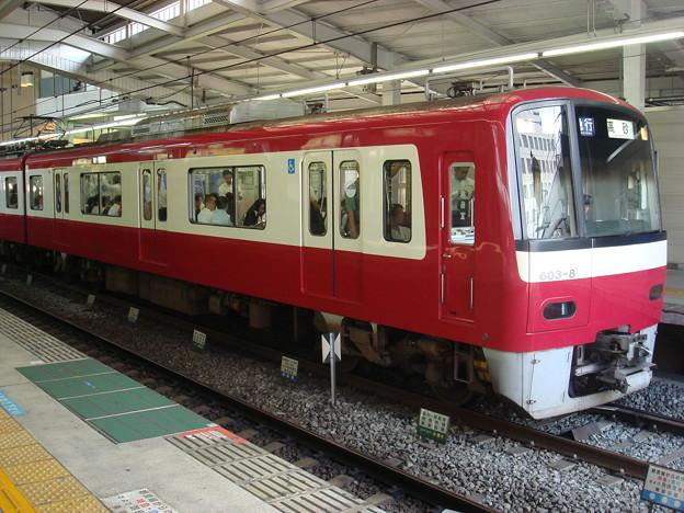 #6983 京急電鉄デハ603-8 2007-8-24