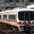 #6989 名古屋鉄道1603F 2008-6-16
