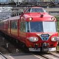 #6998 名古屋鉄道7019F 2008-6-17