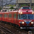 #6999 名古屋鉄道7025F 2008-6-16