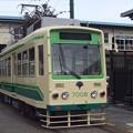 #7008 都電C#7008 2013-2-17