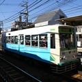 #7011 都電C#7010 2012-10-21