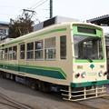 #7013 都電C#7008 2013-2-17