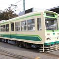 #7014 都電C#7008 2013-2-17