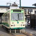 #7016 都電C#7008 2013-2-17