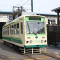 #7017 都電C#7008 2013-2-17