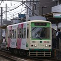 #7019 都電C#7019 2013-2-17