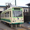 #7034 都電C#7008 2013-2-17