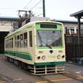 #7035 都電C#7008 2013-2-17